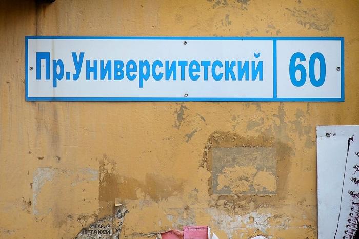 Демонтаж аварийного дома по проспекту Университетскому в Волгограде вошел в завершающую стадию