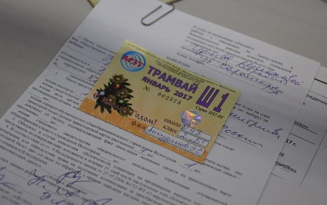 До конца учебного года школьники будут бесплатно пользоваться гортранспортом Волгограда